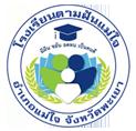 สมัครเรียน Online